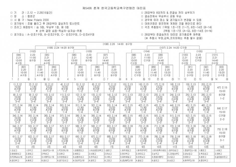 e44424fe8f7dd7001c502d6ab8f04300_1517897058_2723.jpg
